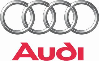 「Audi(アウディ)」ロゴマーク